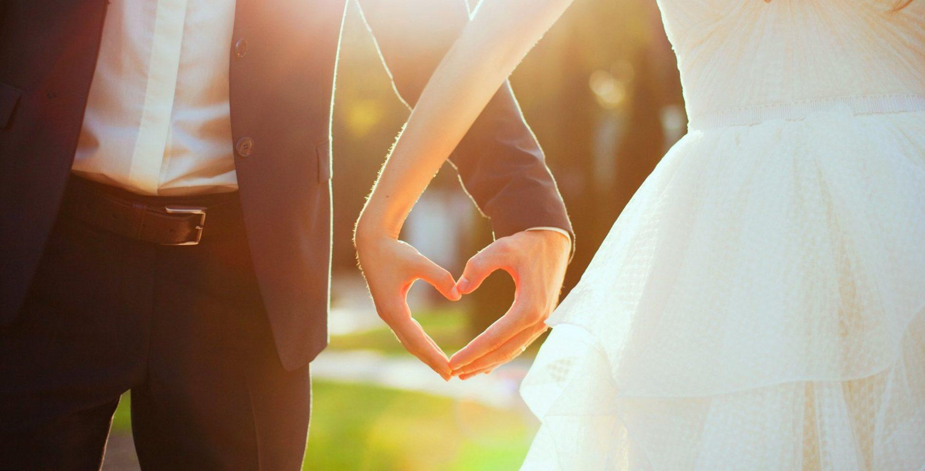 Клятва жениха и невесты