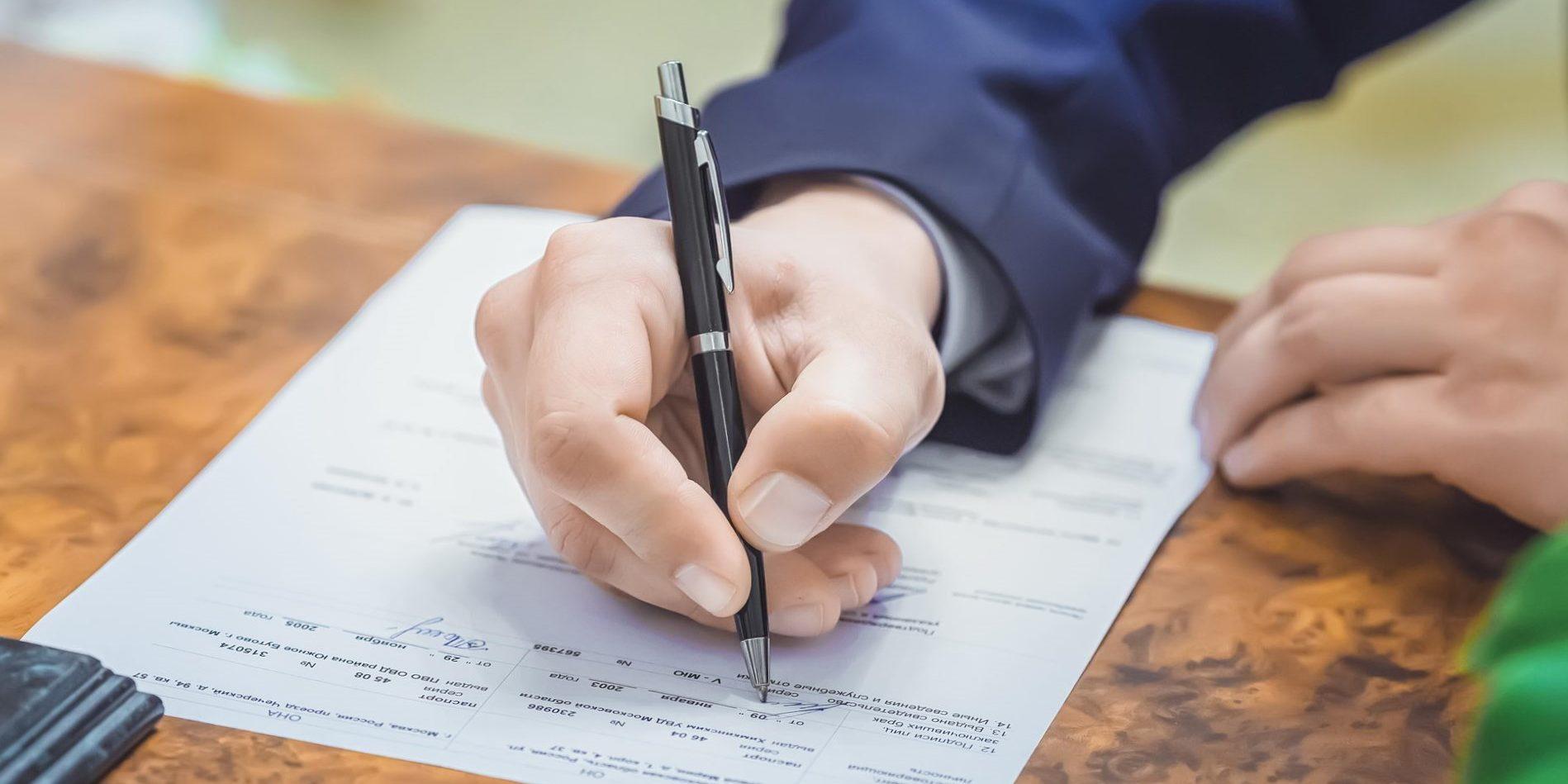 Изменятся правила регистрации брака