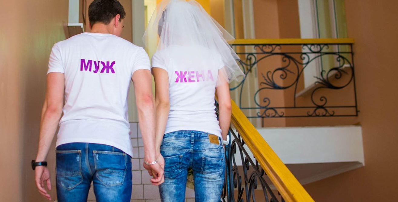 Свадебные футболки для молодоженов
