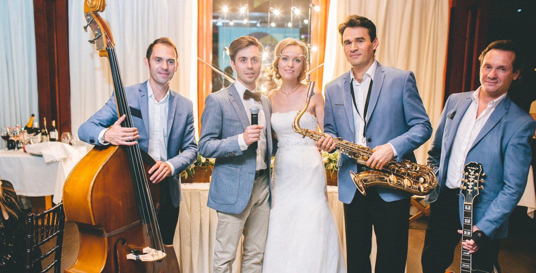 Группа на свадьбу