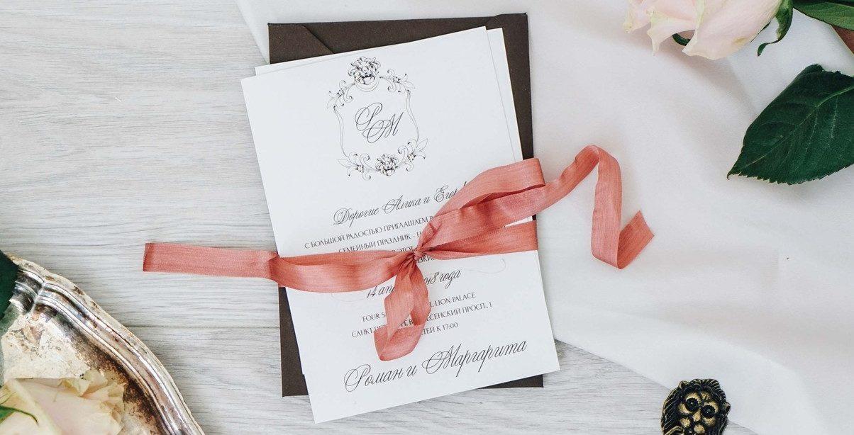 Макет приглашения на свадьбу