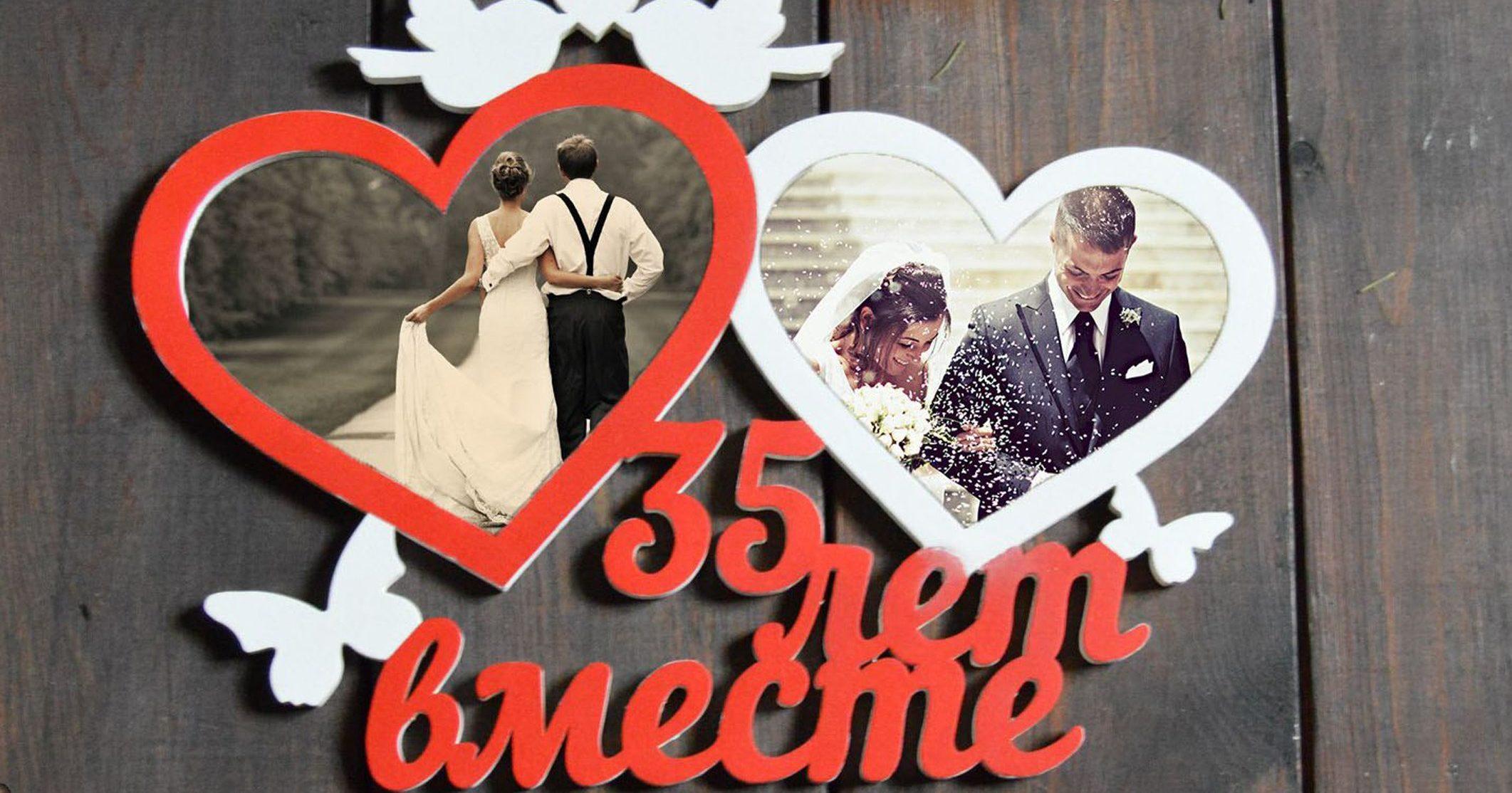 Идеи для подарка на годовщину свадьбы родителям